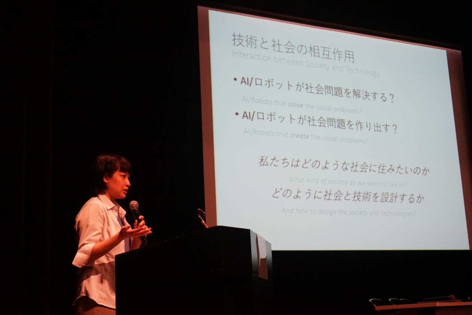 Report】Open Discussion: The Japanese Society for Artificial